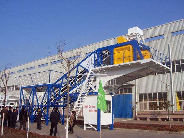 MCBP50 small mobile concrete plant