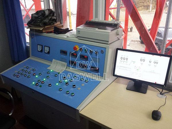 control system of concrete plant
