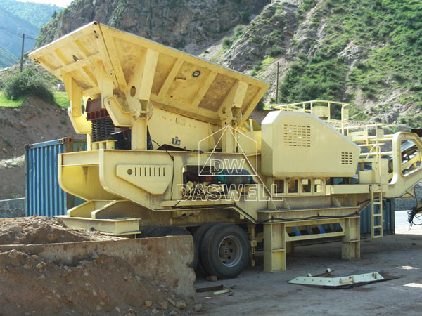 cases of mobile crushing plant for sale