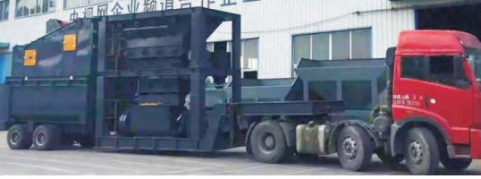 component of mobile asphalt plant
